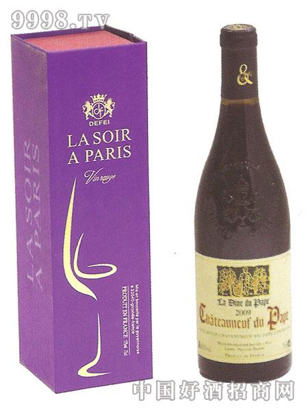 巴黎之夜单支进口木盒
