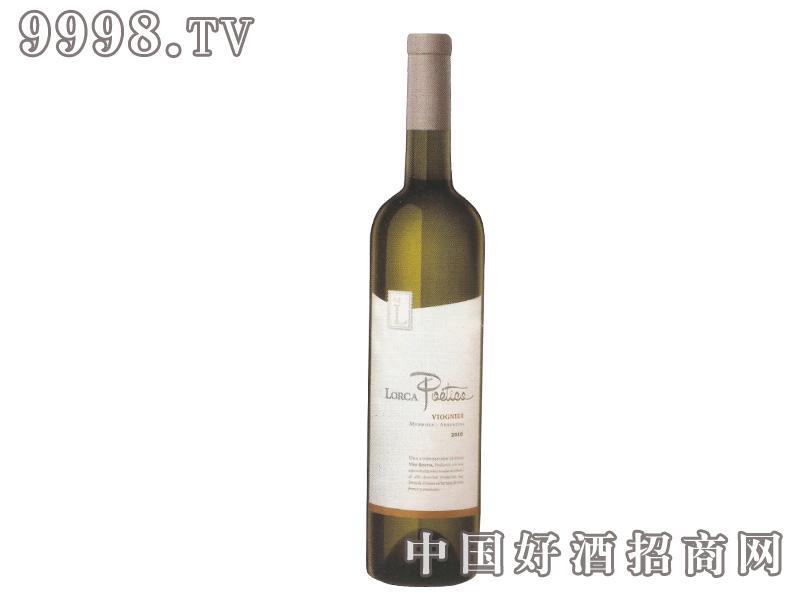 阿根廷大洛尔伽诗意维奥涅尔干白葡萄酒