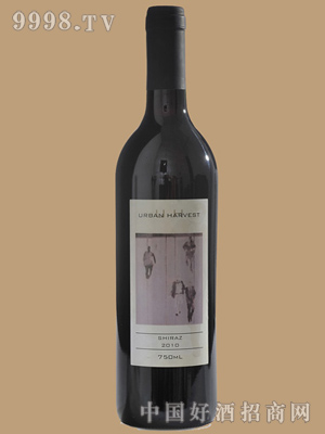 城市丰收诗莱兹葡萄酒