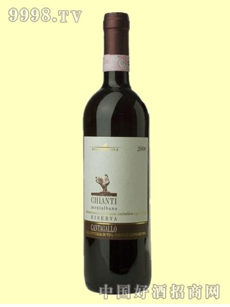 蒙塔诺-基安帝珍藏干红葡萄酒