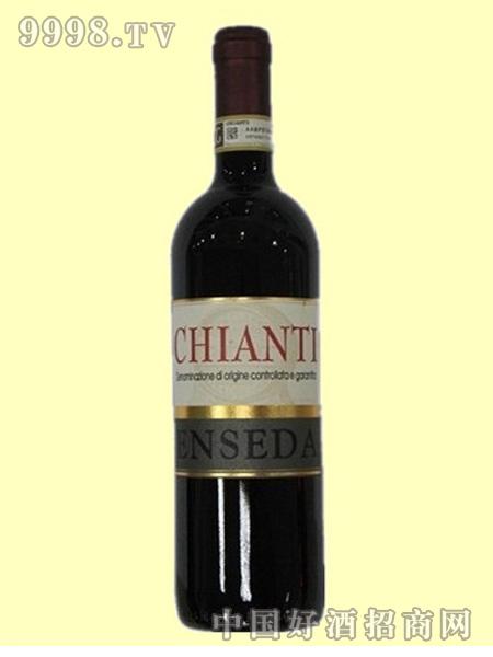 恩斯达·基安帝干红葡萄酒