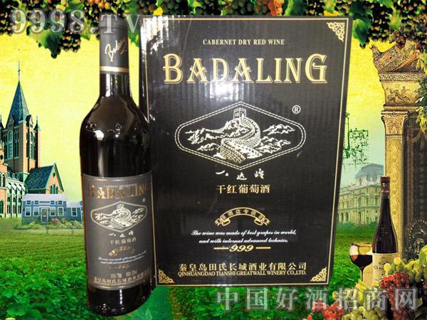 昌黎葡萄酒厂