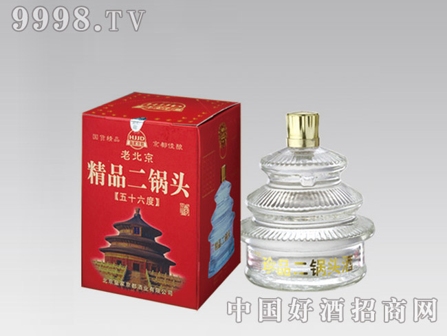 56度老北京天坛盒