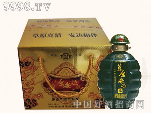 草原安达酒500ml
