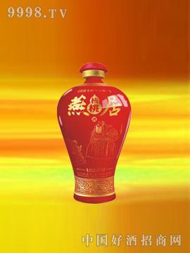 燕居核桃酒-【中国红】