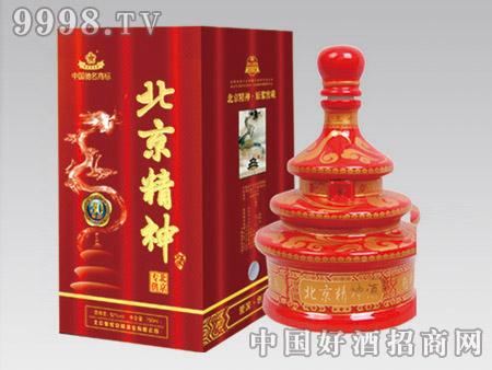 北京精神酒