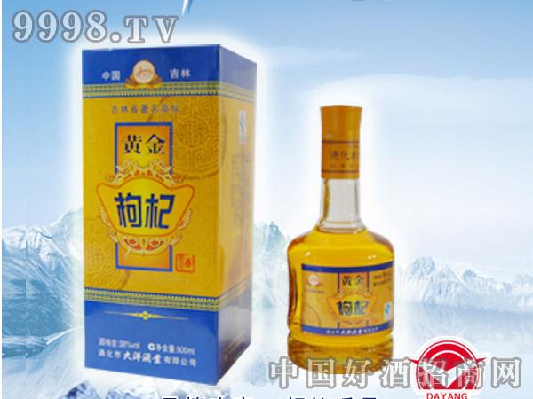 黄金枸杞盒酒(500ML)