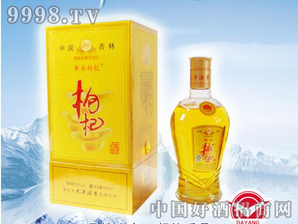 黄金枸杞盒酒(黄盒)