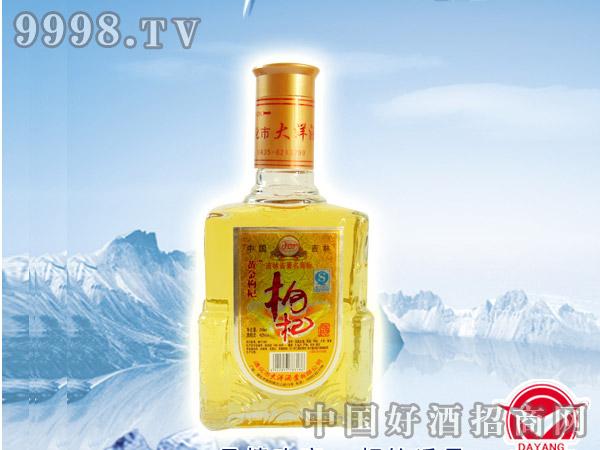 黄金枸杞酒43°