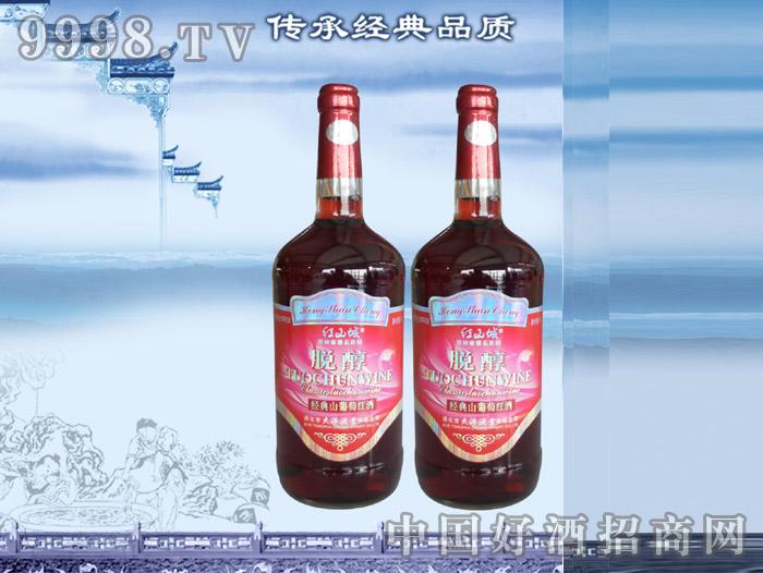 脱醇经典山葡萄红酒