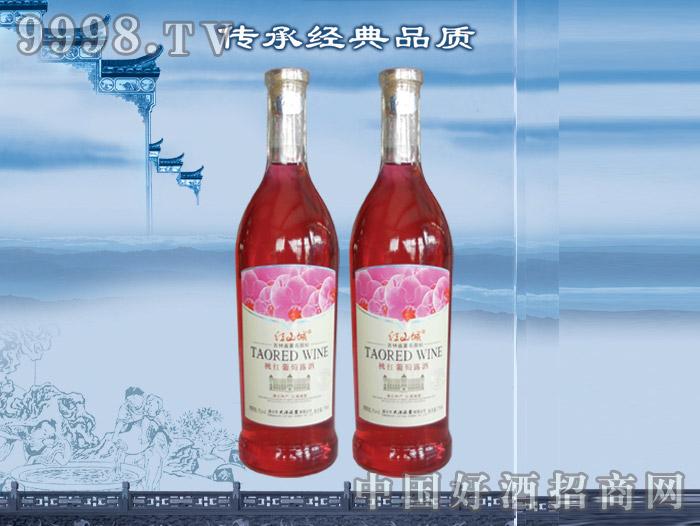 桃红葡萄露酒
