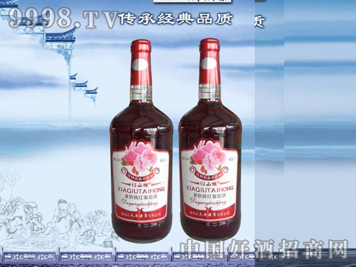 夏秋桃红葡萄酒