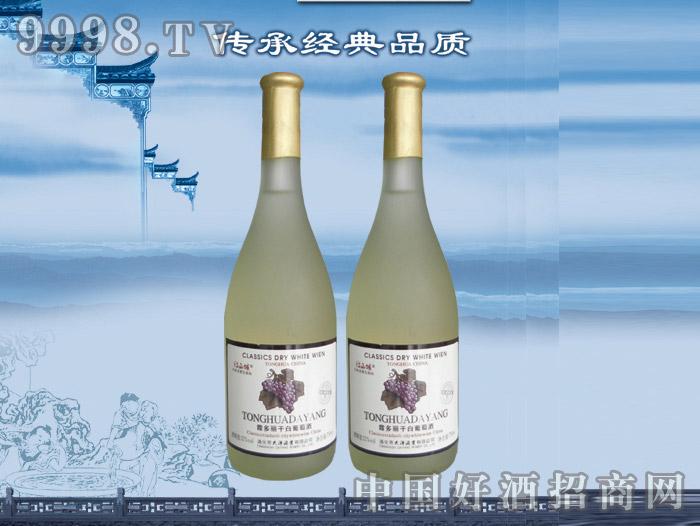 霞多丽干白葡萄酒