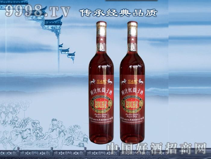 鲜汁红提子酒
