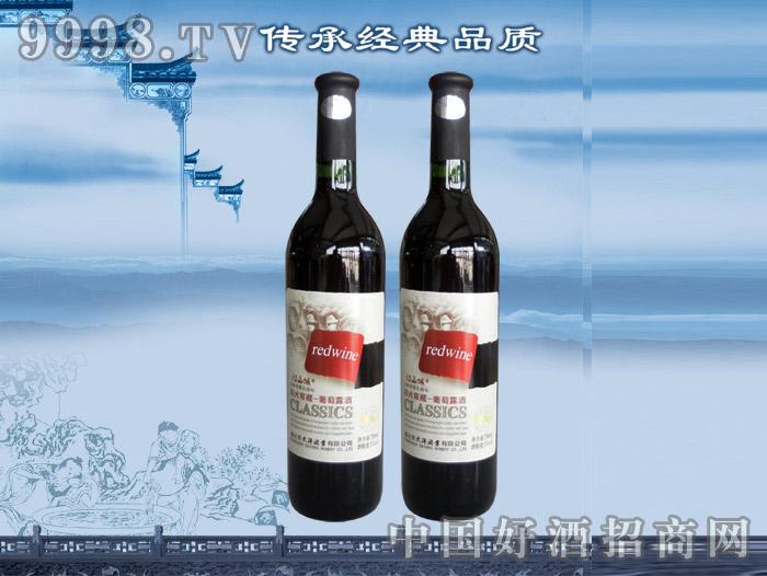 阳光窖藏葡萄露酒
