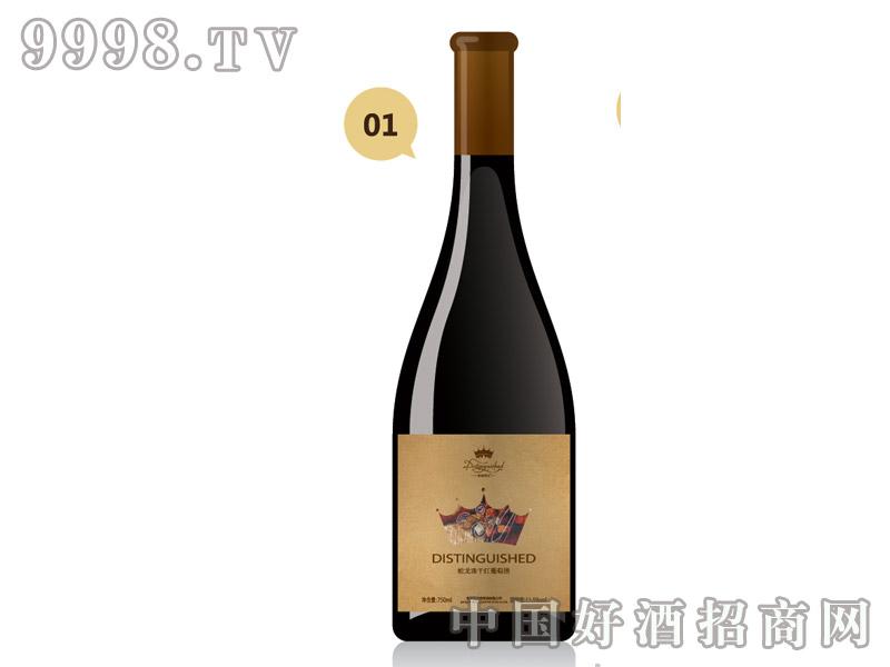 登鼎蛇龙珠干红葡萄酒DDB