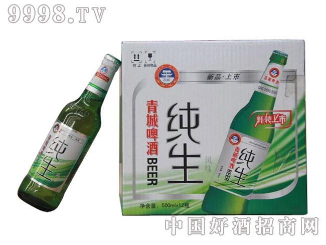 青瑞啤酒箱装纯生