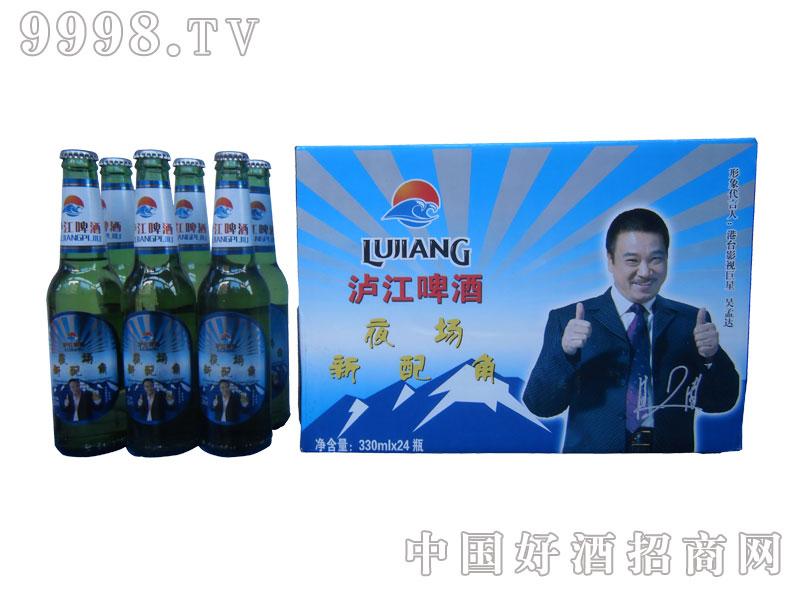 泸江啤酒夜场新配角