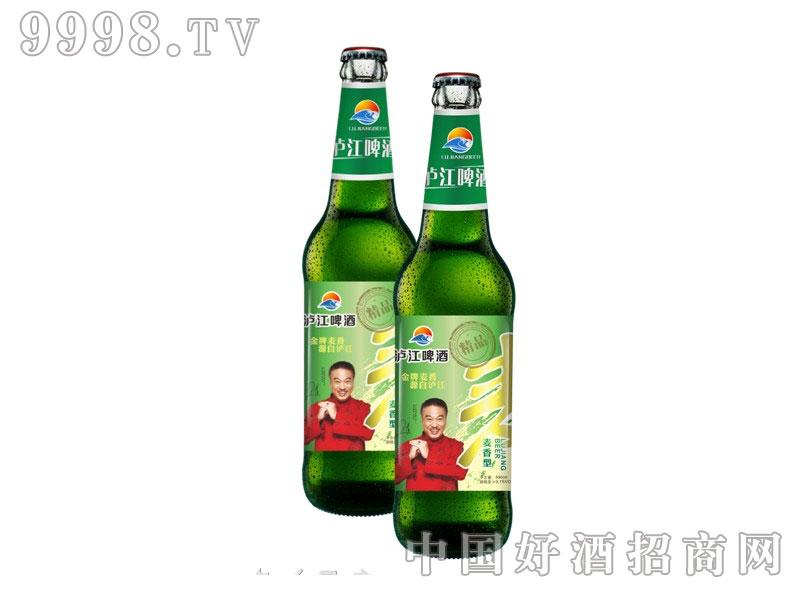 泸江啤酒麦香型黄标