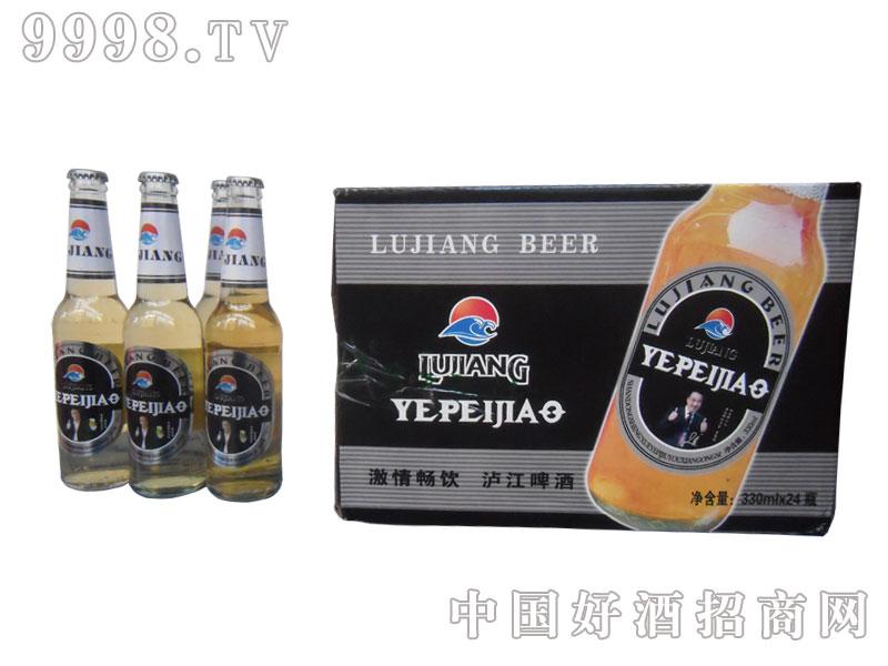 泸江啤酒夜场330ml