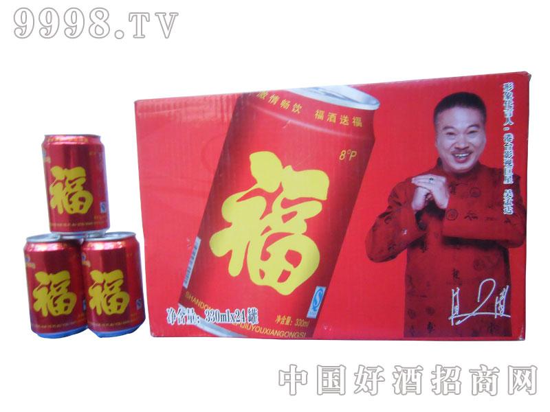 泸江啤酒福