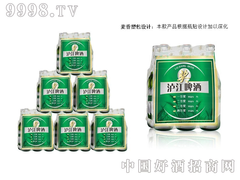 泸江啤酒麦香塑包设计