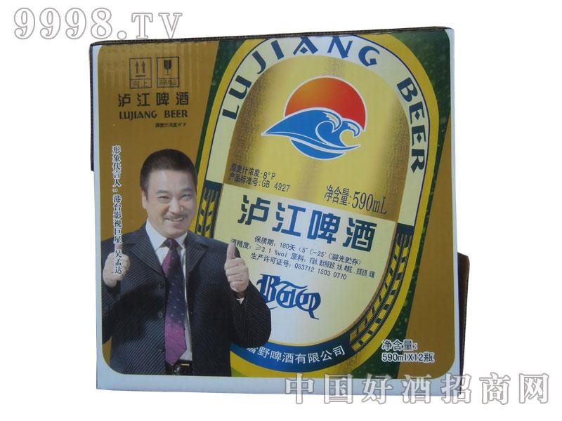 泸江啤酒590ml外包装