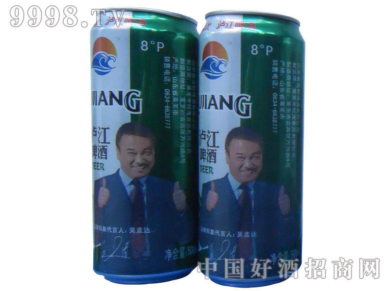 泸江啤酒500ml