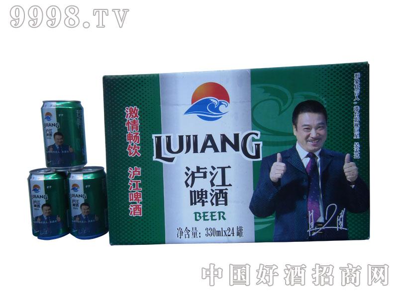 泸江啤酒330ml