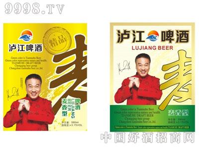 泸江啤酒麦香型标