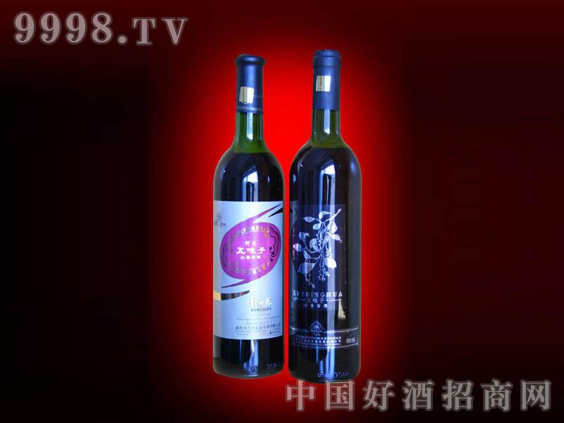 野生五味子山葡萄酒