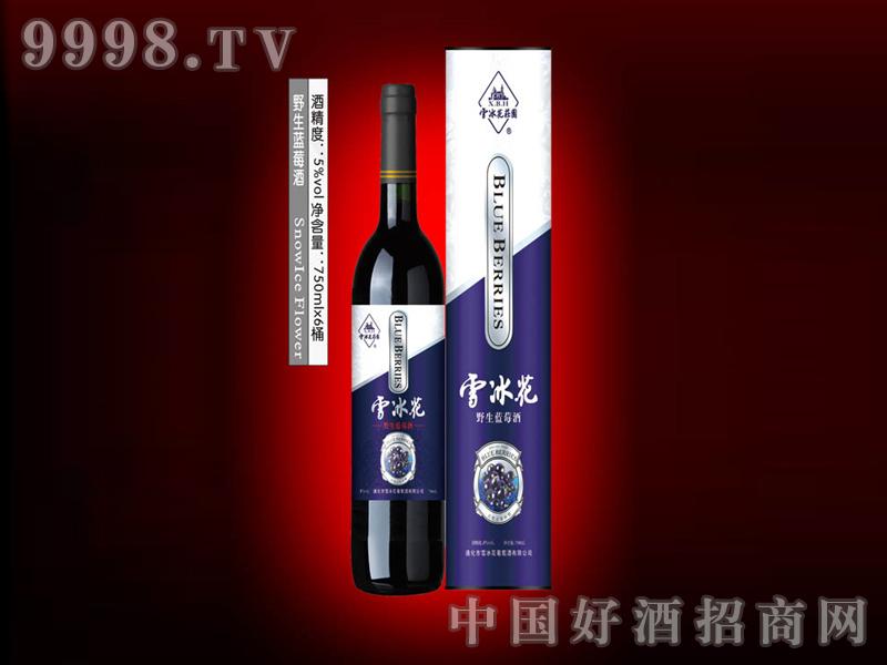 野生蓝莓酒5%VOL