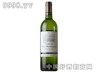 佩格堡干白葡萄酒
