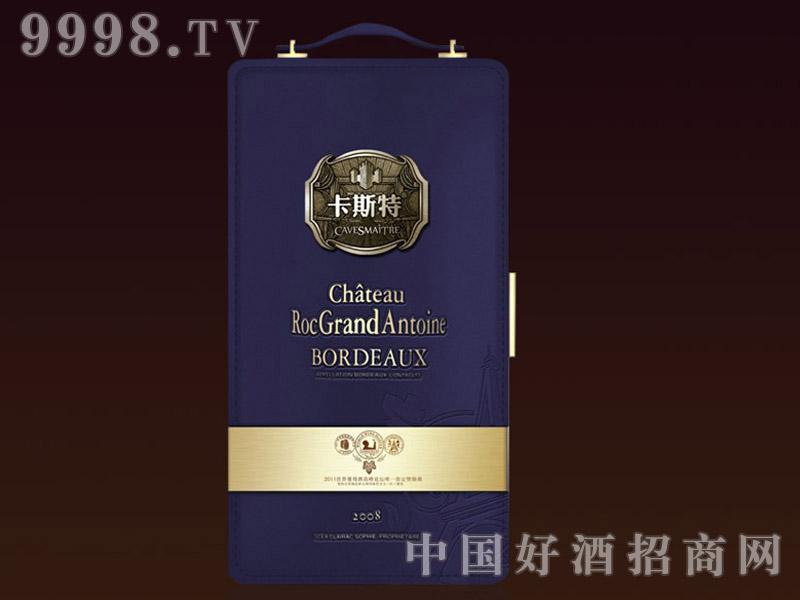 卡斯特卢克酒庄干红葡萄酒 紫盒