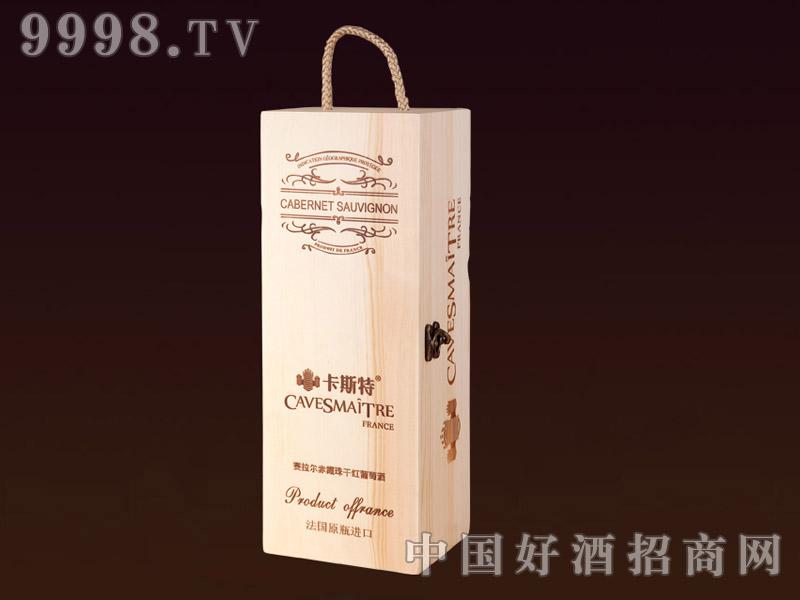 赛拉尔赤霞珠干红葡萄酒 盒