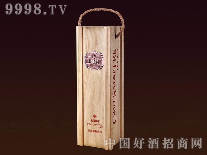 赛拉尔干红葡萄酒  木盒