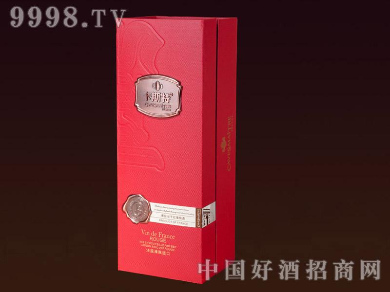 赛拉尔干红葡萄酒 红盒