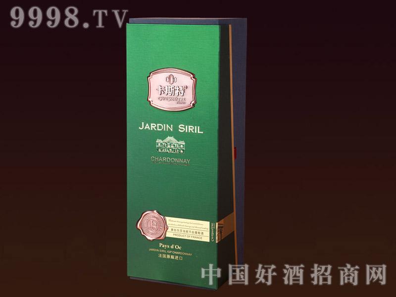 赛拉尔莎当妮干白葡萄酒 绿盒