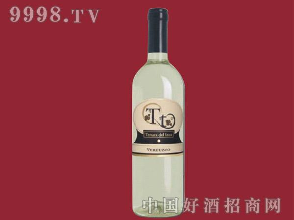 桐堡·维度威起泡白葡萄酒
