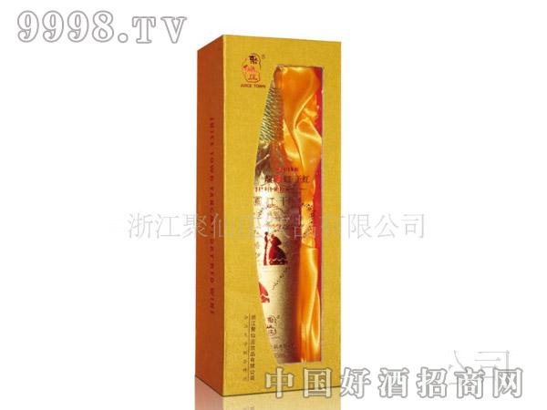 聚仙庄盒装黄