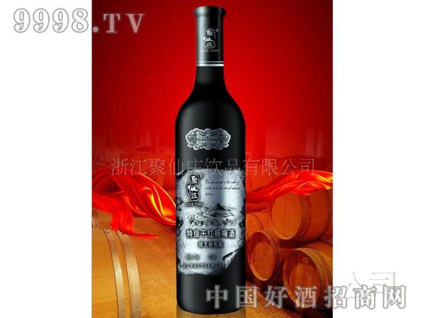 特级干红杨梅酒