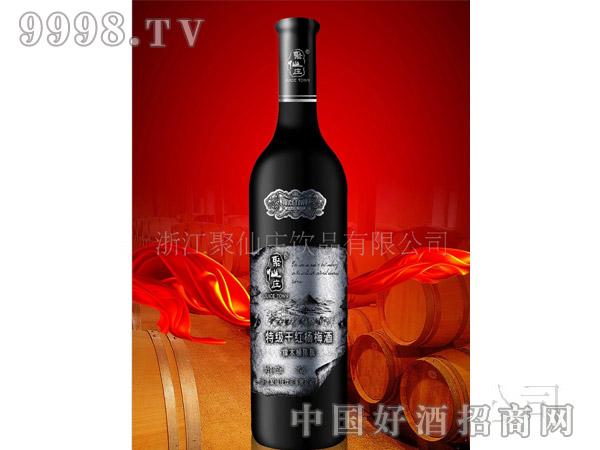 杨梅干红酒原酒