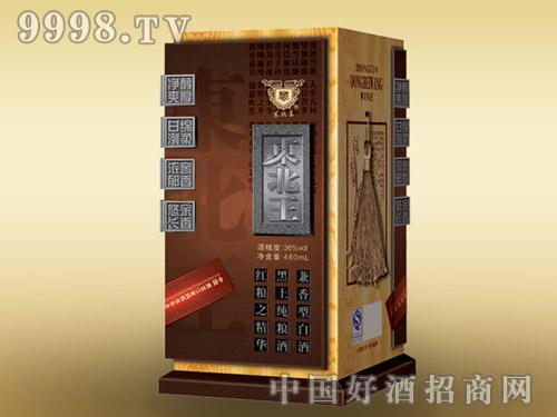东北王酒木盒