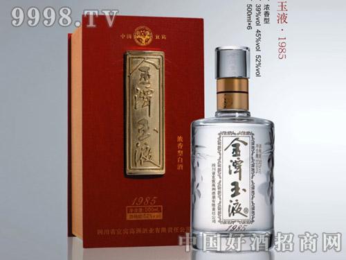 金潭玉液1985-白酒招商信息