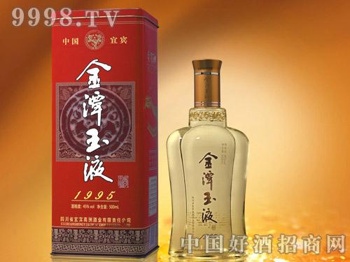 金潭玉液1995-白酒招商信息