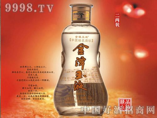 金潭玉液 精品小酒