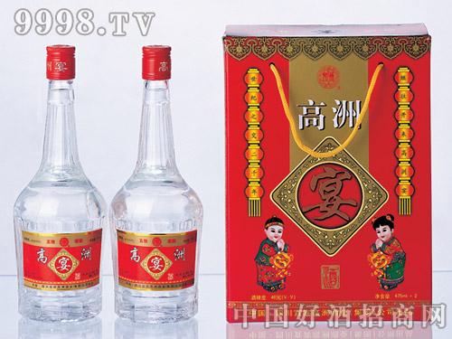 高洲宴双瓶-白酒招商信息
