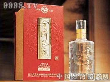 金潭玉液酒1985