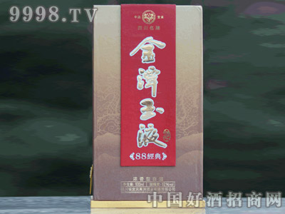 金潭玉液 88经典浓香白酒