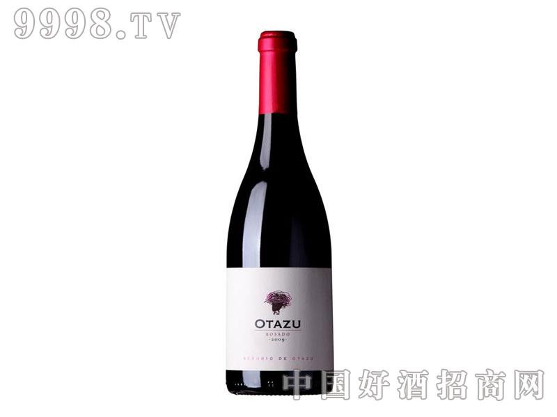 奥塔苏桃红葡萄酒